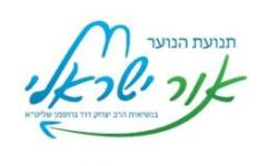 אור ישראלי
